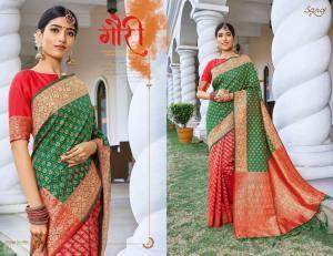 Saroj Saree Gitanjali 1004