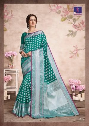 Shangrila Saree Aashna Silk 5445