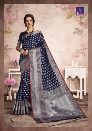 Shangrila Saree Aashna Silk 5443