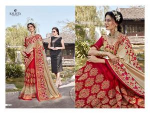 Kalista Fashion Khwaab 6976