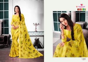 Varsiddhi Fashion Mintorsi Kaseesh 11809