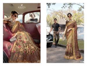 Kalista Fashion Khwaab 6975