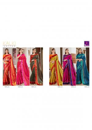 Shangrila Saree Kalki Cotton 30251-30256