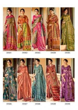 Lifestyle Saree Kamakshi 59581-59590