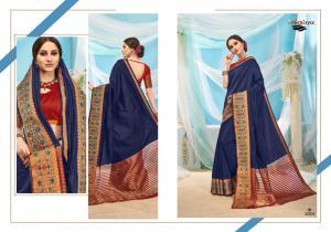 Kakshya Saree Aahana 3004