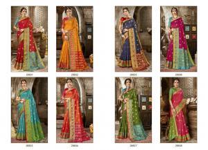 Triveni Saree Aanchal 26601-26608