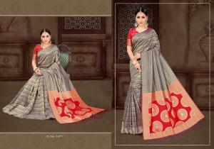 Vaamika Fashion Signature 2477