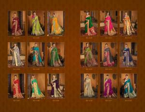 Kimora Fashion Sunehri 1118