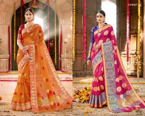Lifestyle Saree Kavita 54587-54788