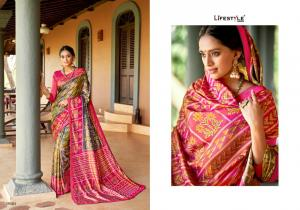 Lifestyle Saree Kamakshi 59583