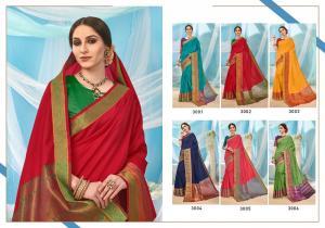 Kakshya Saree Aahana 3001-3006