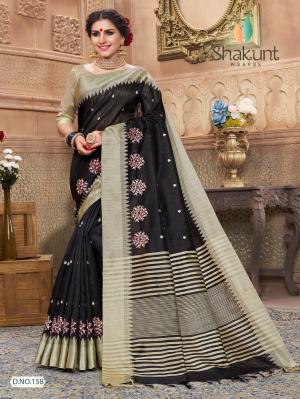 Shakunt Saree Saadhvi 158