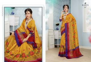 Kalista Fashion Vasundhara 853