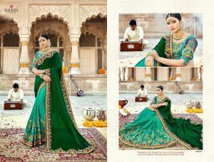 Kalista Fashions Rani Sahiba 98508