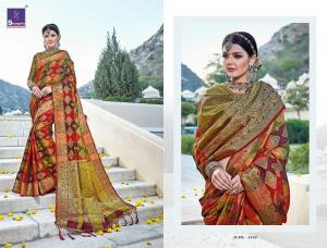 Shangrila Saree Nithya Silk 5584