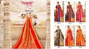 Lifestyle Saree Sajawat 58721-58726