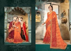 Saroj Saree Aashna 76007