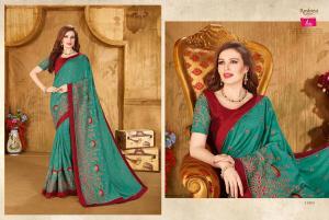 Ambica Fashion Aaradhya 31004