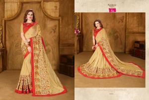 Ambica Fashion Aaradhya 31011