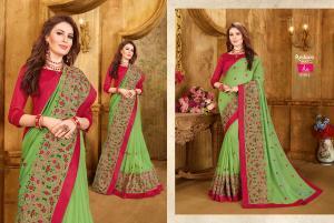 Ambica Fashion Aaradhya 31016