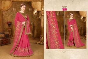 Ambica Fashion Aaradhya 31017