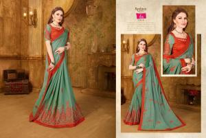 Ambica Fashion Aaradhya 31018