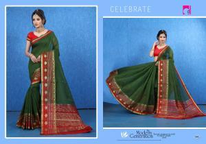 Dwarkanath Silk Mils Bindiya 203