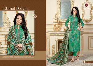 Kala Fashion Raagi 24004