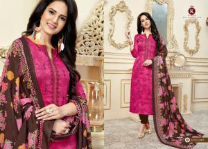 Kala Fashion Raagi 24005