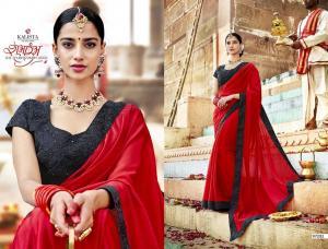 Kalista Fashions Jubliee 97202