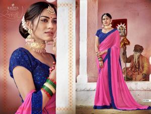 Kalista Fashions Jubliee 97204