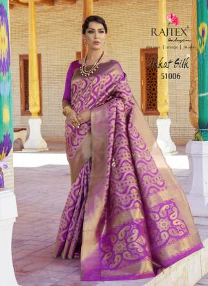 Rajtex Ikkat Silk 51006