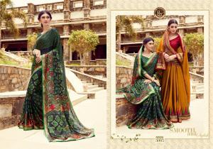 Rekha Maniyar Fashion Frankey 3005