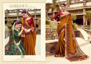 Rekha Maniyar Fashion Frankey 3006