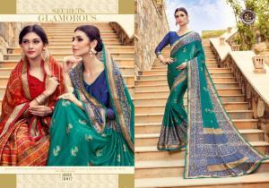 Rekha Maniyar Fashion Frankey 3007