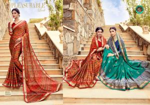 Rekha Maniyar Fashion Frankey 3008