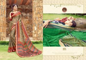 Rekha Maniyar Fashion Frankey 3010