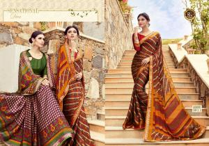 Rekha Maniyar Fashion Frankey 3011