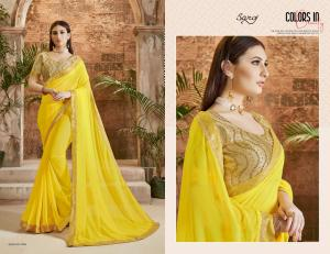 Saroj Saree Evergreen 97004