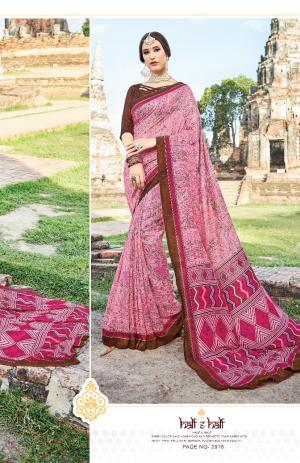 Shangrila Madras Silk 2918