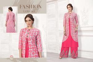 VS Fashion Sanzh 1434