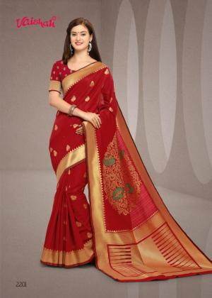 Vaishali Fashion Auspicious 2201