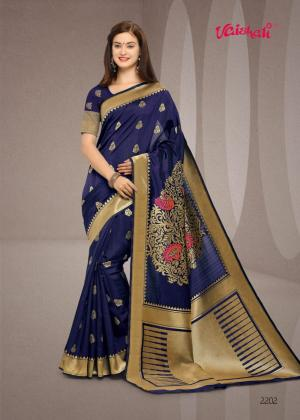 Vaishali Fashion Auspicious 2202