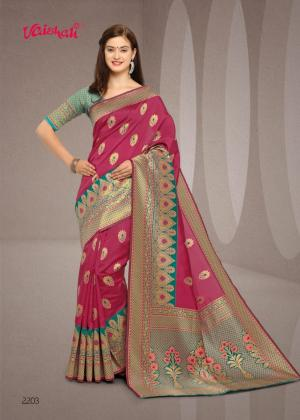 Vaishali Fashion Auspicious 2203