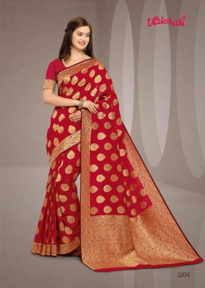 Vaishali Fashion Auspicious 2204