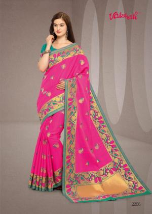 Vaishali Fashion Auspicious 2206