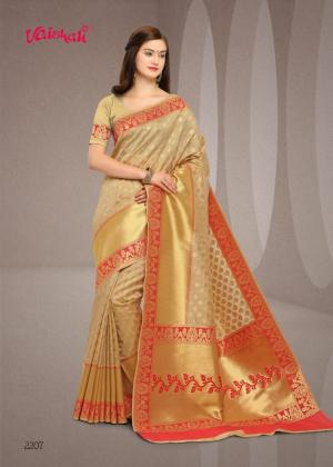 Vaishali Fashion Auspicious 2207