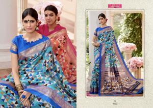 Varsiddhi Fashion Mintorsi Manorma 6602