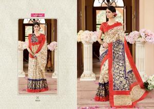 Varsiddhi Fashion Mintorsi Manorma 6604