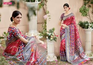 Varsiddhi Fashion Mintorsi Manorma 6610